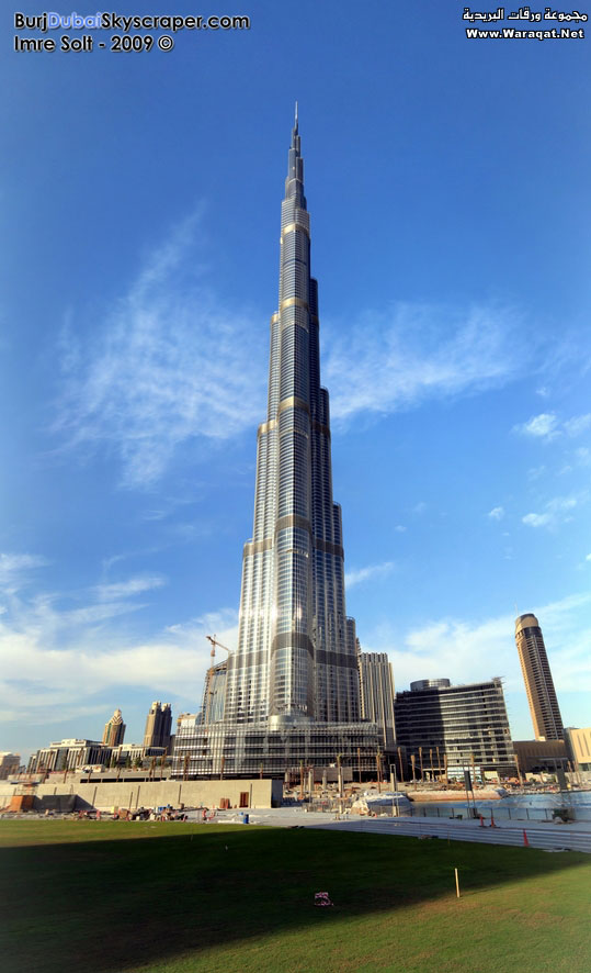 Uae Tallest Building In The World